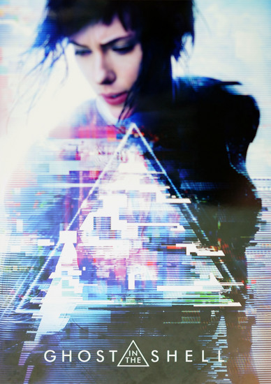 GHOST_IN_THE_SHELL_001.jpg